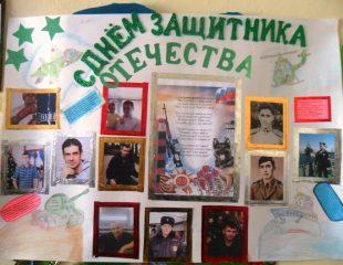 2-е место Лащёнкова Е.В., Змеева Н.В.